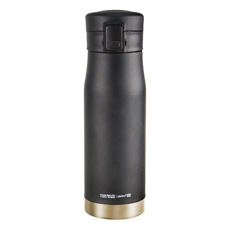 Asobu Thermobecher Liberty Canteen 500ml schwarz gold - Pic 1