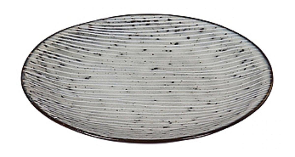 Broste Teller Nordic Sea 15 cm Keramik grau - Pic 1