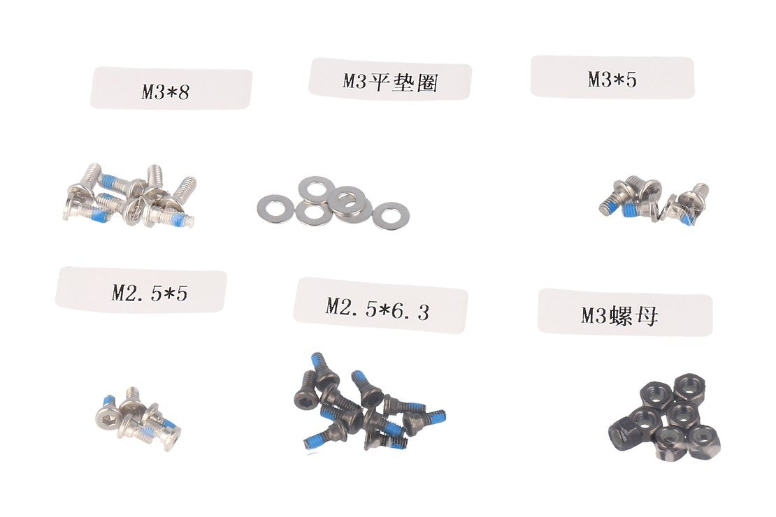 DJI Zenmuse Z3-3D Part 45 Screws Pack - Pic 1